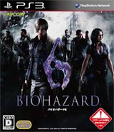 Biohazard 6