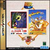 Sega Ages I Love Mickey Mouse: Fushigi no Oshiro Daibouken / I Love Donald Duck: Guruzia Ou no Hihou