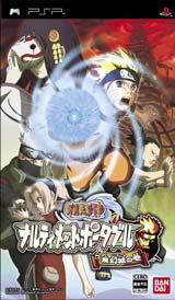 Naruto Narutimate Portable Mugenjo No Maki