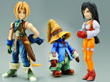 Final Fantasy IX Play Arts Action Figures (3 Figure Set)