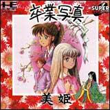 Sotsugyou Shashin Miki Super CD-Rom2