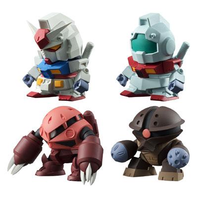 Mobile Suit Gundam Build Model
