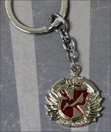 Dangan Ronpa Hope's Academy Logo Keychain