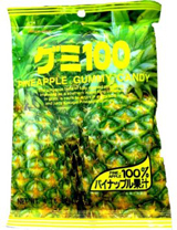 Kasugai Gummy Candy Pineapple 3.77oz