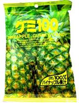 Kasugai Gummy Candy Pineapple 3.77oz