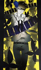Persona 4 Group Digital Print