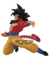Dragon Ball Super Son Goku Fes V6 Super Saiyan 4 Goku Special Figure