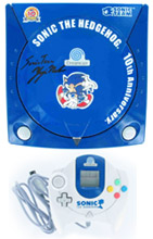Sega Dreamcast Sonic 10th Anniversary LE