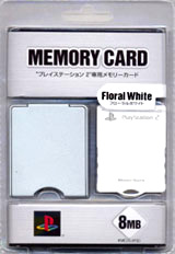 PS2 Memory Card White by Kemco