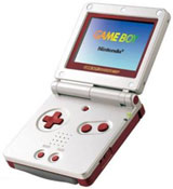 Nintendo Game Boy Advance SP Famicom