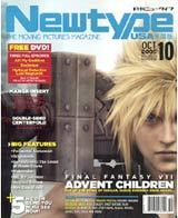 Newtype USA Magazine October 2005 Issue w/ Free DVD