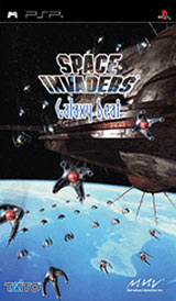 Space Invaders Galaxy Beat