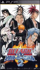 Bleach: Soul Carnival 2
