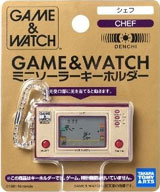 Game & Watch Keychain: Chef