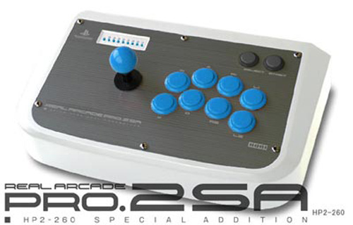 PS2 Real Arcade Stick Pro 2 SA by Hori