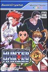 Hunter X Hunter: Greed Island