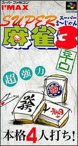 Super Mahjong 3: Karakuchi