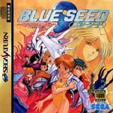 Blue Seed: Kushinada Hirokuden