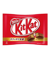 Kit Kat Chocolate 14 Pack