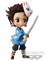 Demon Slayer: Kimetsu no Yaiba Petit Q-Posket V1 Tanjiro Kamado Figure