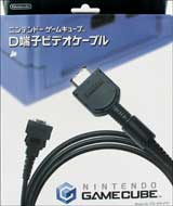 GameCube HD Digital Video Cable by Nintendo