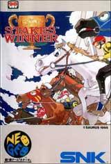 Stakes Winner Neo Geo AES
