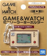 Game & Watch Keychain: Parachute