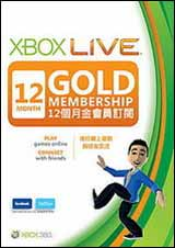 XBox 360 Live Gold 12 Month Subscription Card Imported