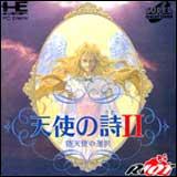 Tenshi no Uta II Super CD-ROM2