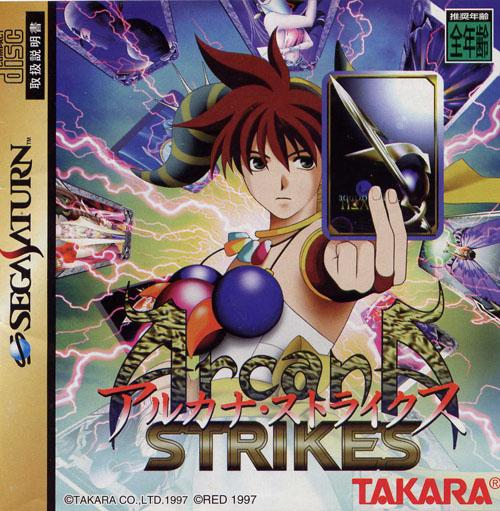 Arcana Strikes