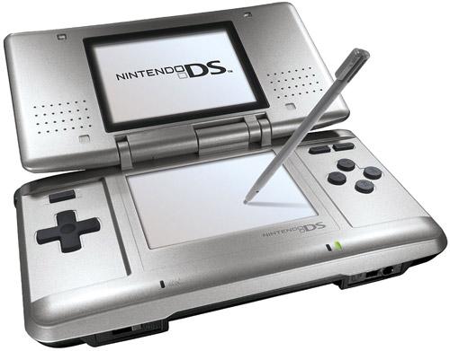 Nintendo DS Replacement Case (Platinum)