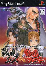 Sengoku Ace and Sengoku Blade