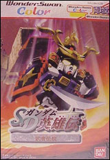 SD Gundam Eiyuuden: Musha Densetsu