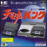 Tennokoe Bank Card PC Engine