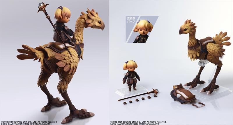 Final Fantasy 11 Shantotto and Chocobo Bring Arts AF Set extra img