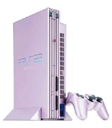 Sony Playstation 2 Sakura Pastel Pink Limited Edition