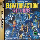 Elevator Action Returns