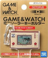 Game & Watch Keychain: Octopus