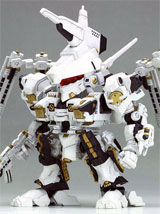 Armored Core For Answer Rosenthal CR-Hogire D-Style Model Kit