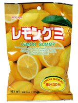 Kasugai Gummy Candy Lemonade 3.77oz