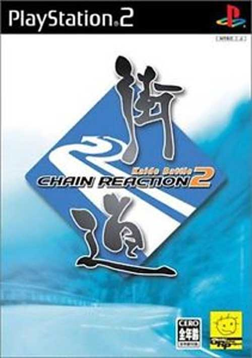 Kaido Battle 2: Chain Reaction
