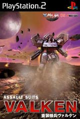 Assault Suits Valken Zero