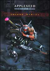 Appleseed Complete Book Prometheus Montage