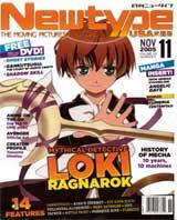 Newtype USA Magazine November 2005 Issue w/ Free DVD