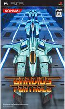 Gradius Portable