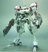 Armored Core Cronus (Vixen) YC07 Action Model Kit