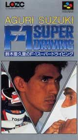 Aguri Suzuki F1 Super Driving