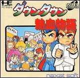 Downtown: Nekketsu Monogatari Super CD-Rom2