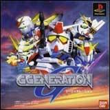 SD Gundam: G Generation