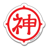 Dragon Ball Z Kami Symbol Sticker